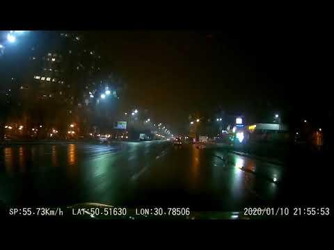 Bolt таксист неадекват АА5063ТМ