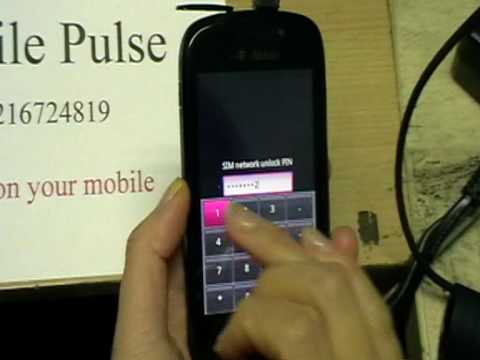How to unlock Huawei T-Mobile Pulse , T Mobile Pulse @ www.mobilecode.co.uk