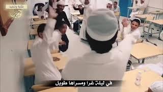 جواب مقنع كفو والله _مع شيلة فهد بن فصلا 👏👏👏👏👏