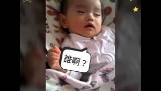 【寶寶】噓~ 讓我再小瞇一下下就好了(笑) thumbnail