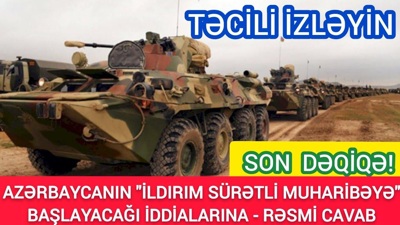 AZƏRBAYCANIN