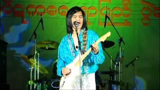 thein dan myanmar pyi video documentary