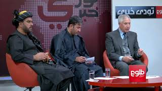 TAWDE KHABARE: Trump's Remarks On US-Pakistan Relations
