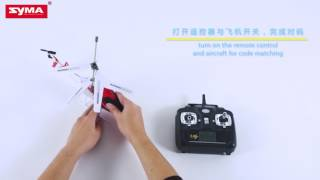 Syma S39 2.4GHz 3-Channel Gyro Remote Control Helicopter