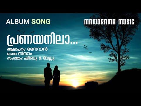 Pranayanila song from Super Hit Album