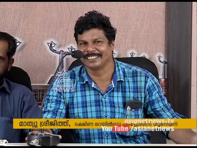 Protest against Privatisation of Kozhikode railway station