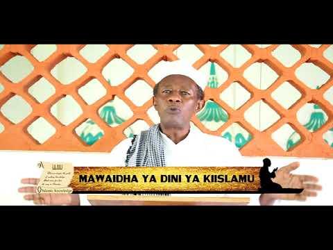 Mawaidha ya Dini ya Kiislamu- MALIPO YA DINI
