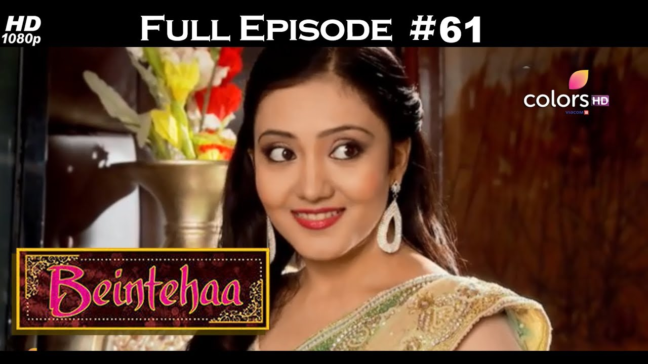 Beintehaa - Full Episode 61 - With English Subtitles