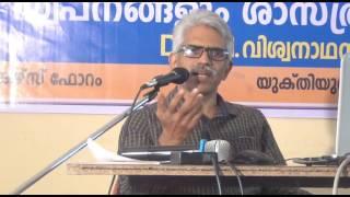 സ്വപ്നങ്ങളുടെ വ്യാഖ്യാനം | Dreams and Science | Dr C Viswanathan