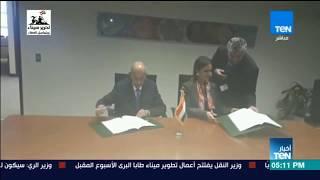 أخبار TeN - مصر توقع مع الصندوق العربي للإنماء الاقتصادي والاجتماعي اتفاقا لتطوير شبكة نقل الكهرباء