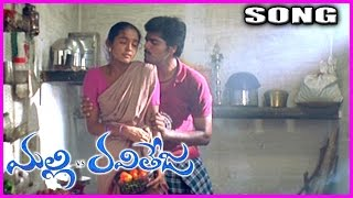 Malli Vs Raviteja || Telugu Video Songs / Telugu Songs- Dubbed From Poo Tamil Movie -Parvathi Menon