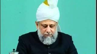 Giving Full Measure, Keeping of Trust & Fulfilling Promises, Urdu Friday Sermon 18 Nov 2005
