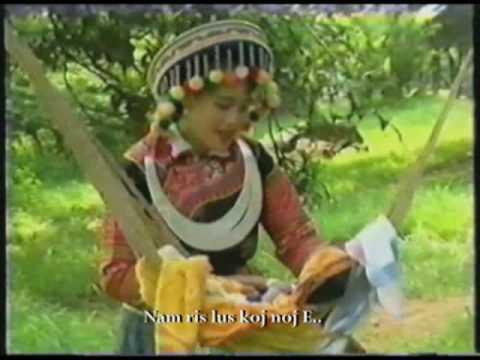 项定秀苗族山摇篮曲 Mim Haam : Mi Nyuam