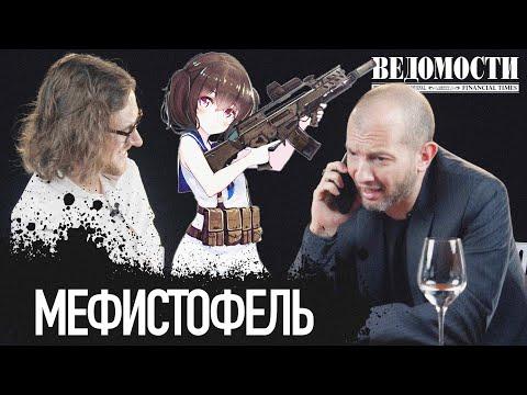 КТО ВИНОВАТ | Демьян Кудрявцев