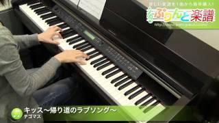 使用した楽譜はコチラ http://www.print-gakufu.com/score/detail/50767...