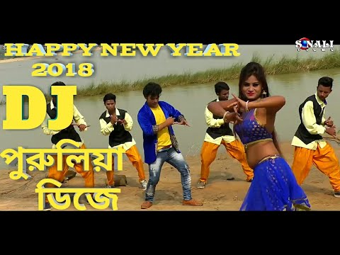 DJ পুরুলিয়া _JabSe Tujhe Dekha Dil Ko| New DJ Purulia Song.Latest Update 2018