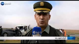 النعامة: حادث مرور يخلف 3 قتلى وجريحين بالطريق الوطني رقم 22