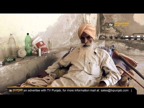 ਮੌਤ ਤੋਂ ਪਹਿਲਾਂ ਹੀ ਸ਼ਮਸ਼ਾਨ ਘਾਟ 'ਚ ਪਹੁੰਚਾਇਆ ਬੱਚਿਆਂ ਨੇ | Punjab Speaking |