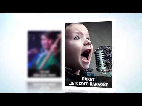 Elysium karaoke player