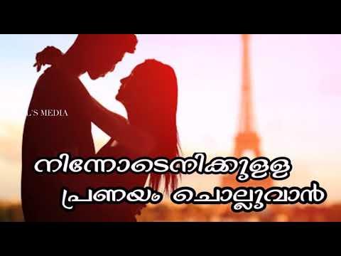 Whatsapp StatusmalayalamRomantic SongDrLove Stunning Pranayam Status Malayalam