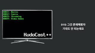 엑스박스 게임 쇼케이스 - KudoCast++ 015:…