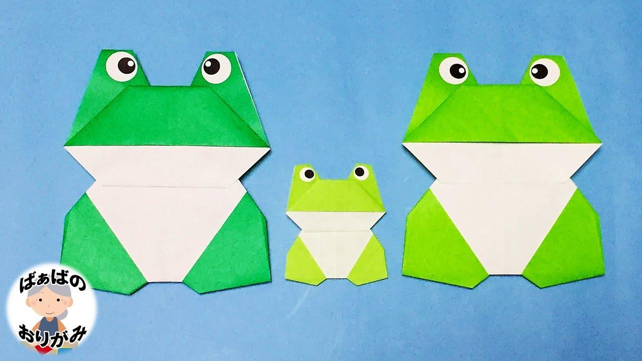 折り紙 カエルの簡単な折り方 音声解説あり Origami Frog 6月梅雨
