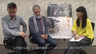 映画パーソナリティー松岡ひとみが映画「八重子のハミング」佐々部清監...