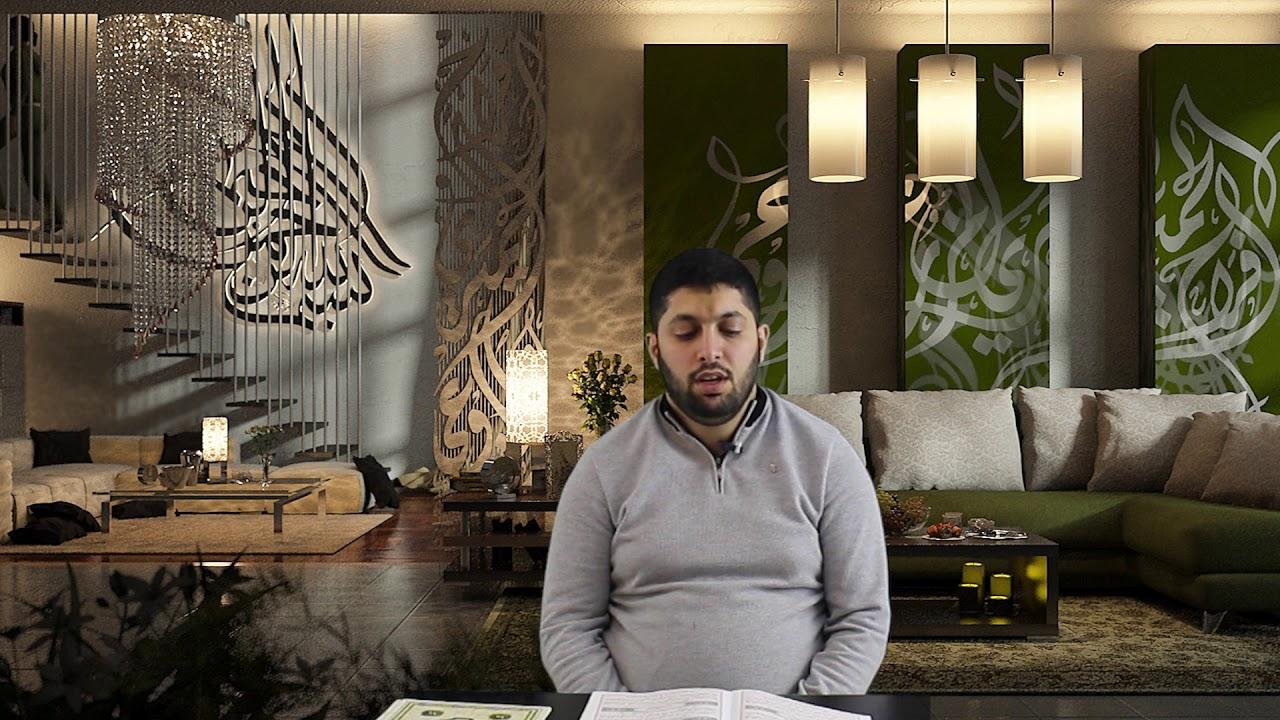al-Falaq -الفلق, Hacı Rahib Fələq surəsinin tilavəti