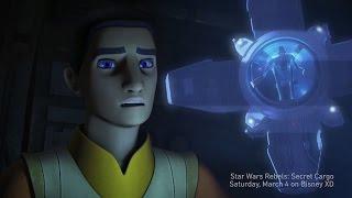 УЙТИ В ТИШИНУ! Превью новой серии сериала Повстанцы, Star Wars Rebels 2017.