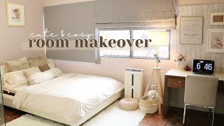 cosy & aesthetic room makeover  🛏🧸| Shopee + IKEA