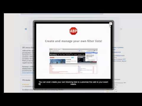 Дополнения (расширения) для Mozilla Firefox - обзор, загрузка и установка