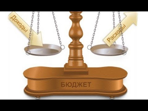 Бюджет Крыма и федеральный бюджет
