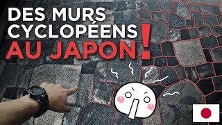 Les murs cyclopéens de Tokyo - Japon / juin 2018