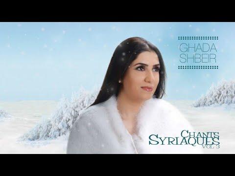 Ghada Shbeir - Hallelouyia