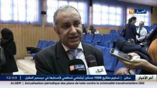 وزيرة البريد والتكنولوجيات تعلن عن إنطلاق مشروع كابل بحري للألياف البصرية  بقدرة تدفق 100جيغابايت