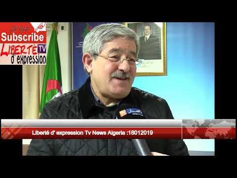 سياسة :شوفوا واش قال أويحيى..عن الانتخابات Politique: Président Bouteflika