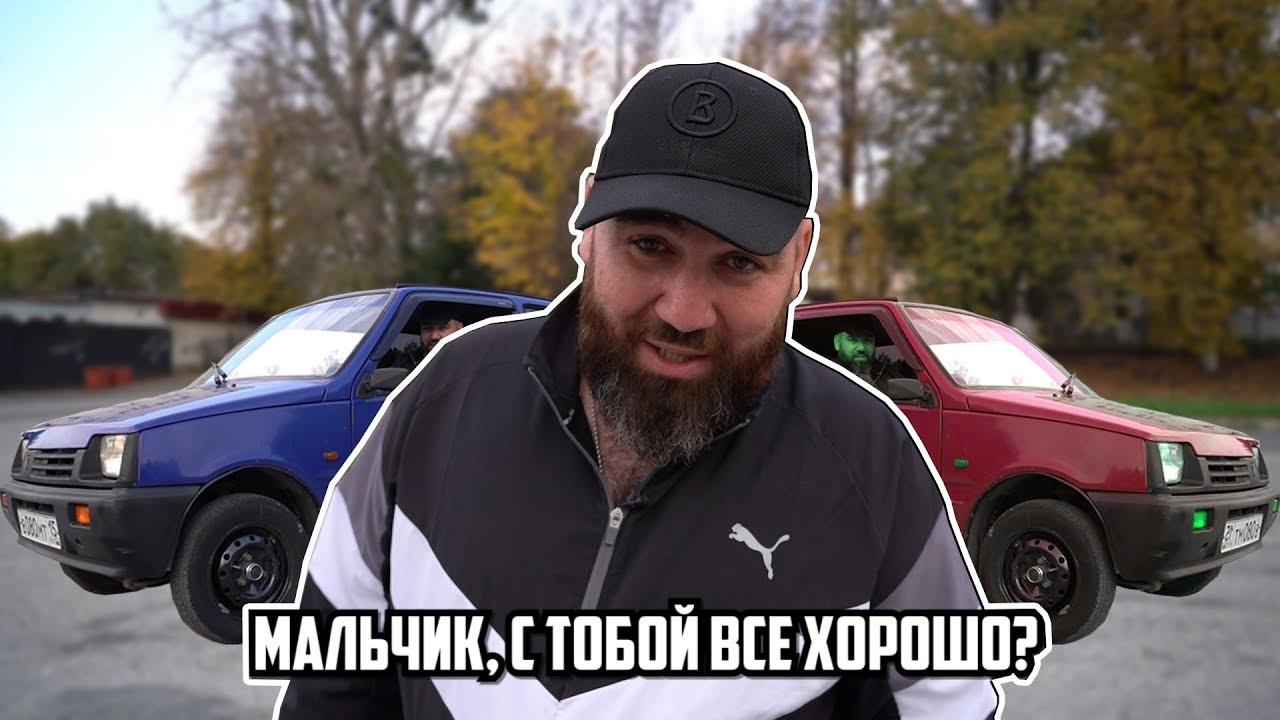 «ОКА» - НАШЕ БУДУЩЕЕ | ВАЗ-1111 - пробник автомобиля