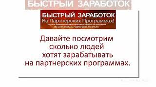 Ксения Шокина курс Крючок о заработке на партнерках