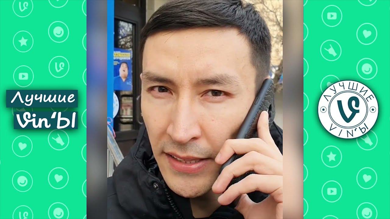 Лучшие Казахстанские ВайнЫ подборка Февраль 2021 I Best Kazakhstan Vine February 2021