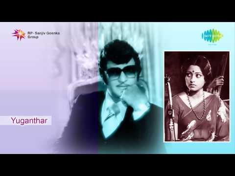 Yugandhar (1979) Full Songs Jukebox | NTR, Jayasudha | Old Telugu Songs Collection