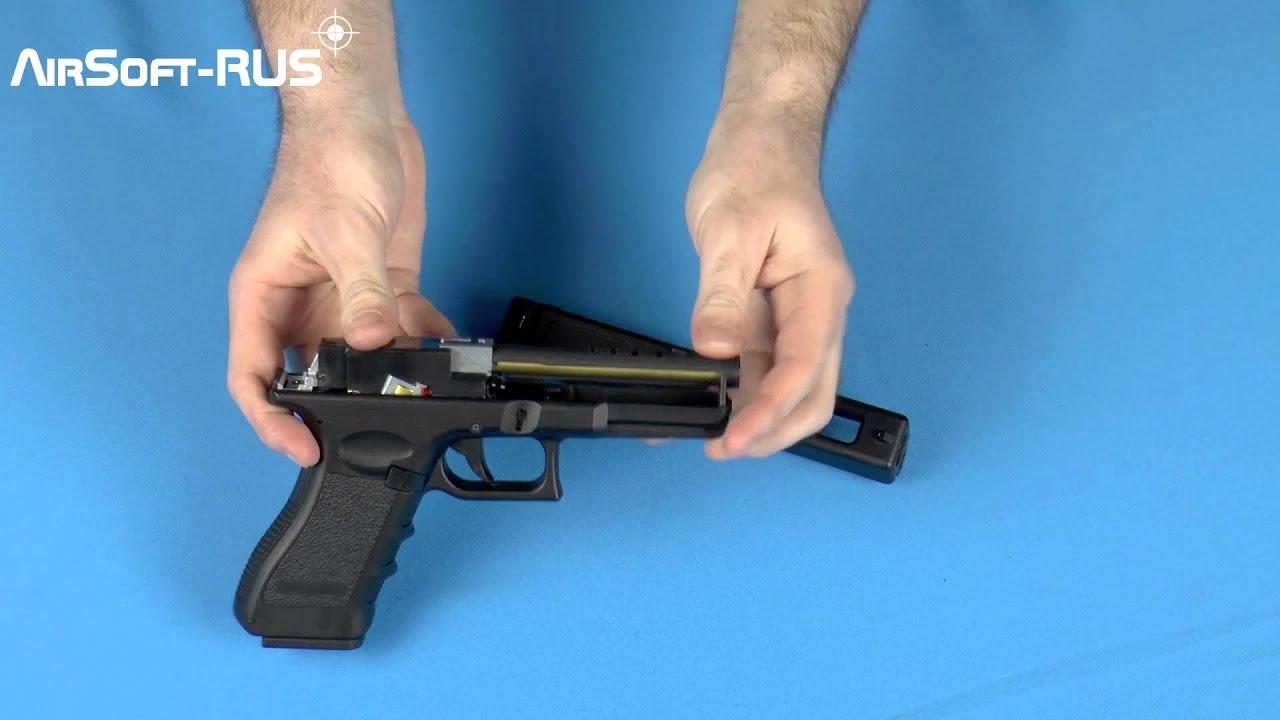 Glock 18 | Описание | Раскраски » CS:GO Портал ENIX | 720x1280