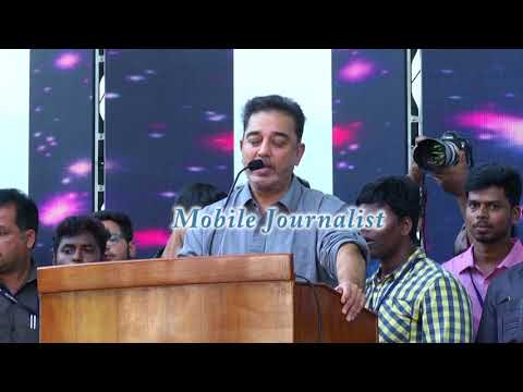 Student பின்னால் வர நான் தயார் Kamal அதிரடி | Makkal Needhi Maiam | SSN College | Kamal Politics