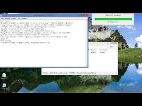 Запись игр для sky3ds через DiskWriter 1.6