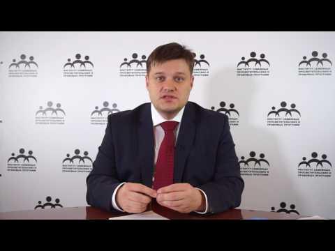 """""""Статус"""" ребенка. ИСППП и адвокат Жаров"""