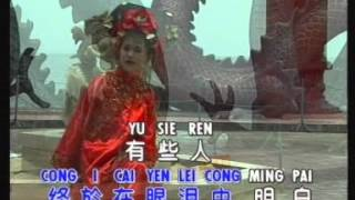 Hou Lai Ling Ling
