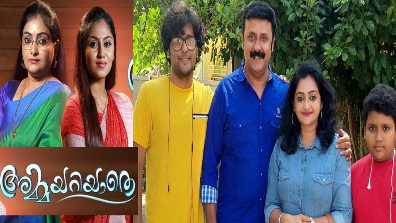 Ammayariyathe -Actress Keerthi Gopinath and Actor Rahul Mohan Husband -Family -Son -Asianet -serial