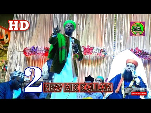 Shabbir Barkati 29 November  2018 || Tow New Mix Kallaam,Rahmattullil Alamin Conference Kolkata