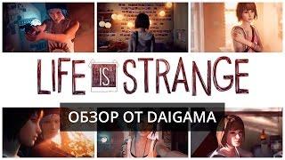 «Life is Strange»: Обзор