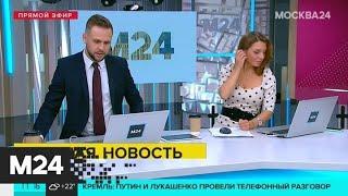 Роспотребнадзор отменил запрет на туристические экскурсии в музеи - Москва 24