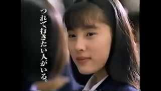 1993年CM 東京ディズニーランド 瀬戸朝香.